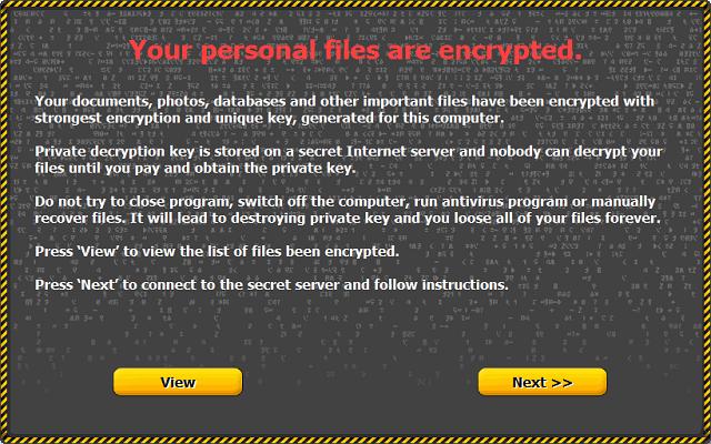 Η Δίωξη Ηλεκτρονικού Εγκλήματος προειδοποιεί για κακόβουλο λογισμικό