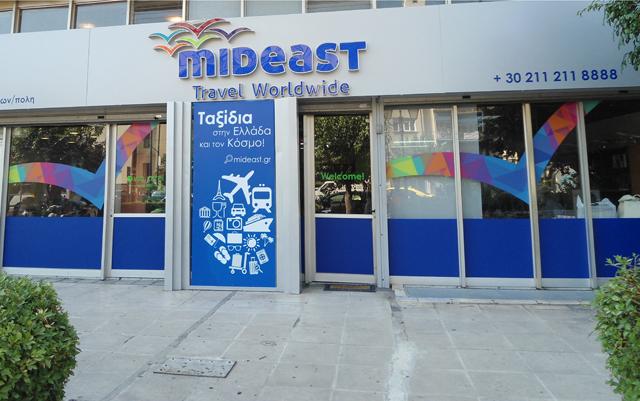 Η εταιρεία που έφερε την «Αραβική Άνοιξη» στην Ελλάδα