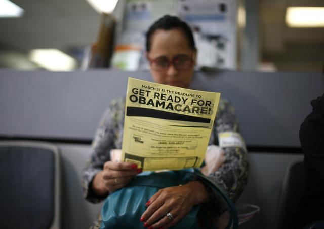 Δέκα εκατομμύρια ανασφάλιστους κάλυψε το «Obamacare»