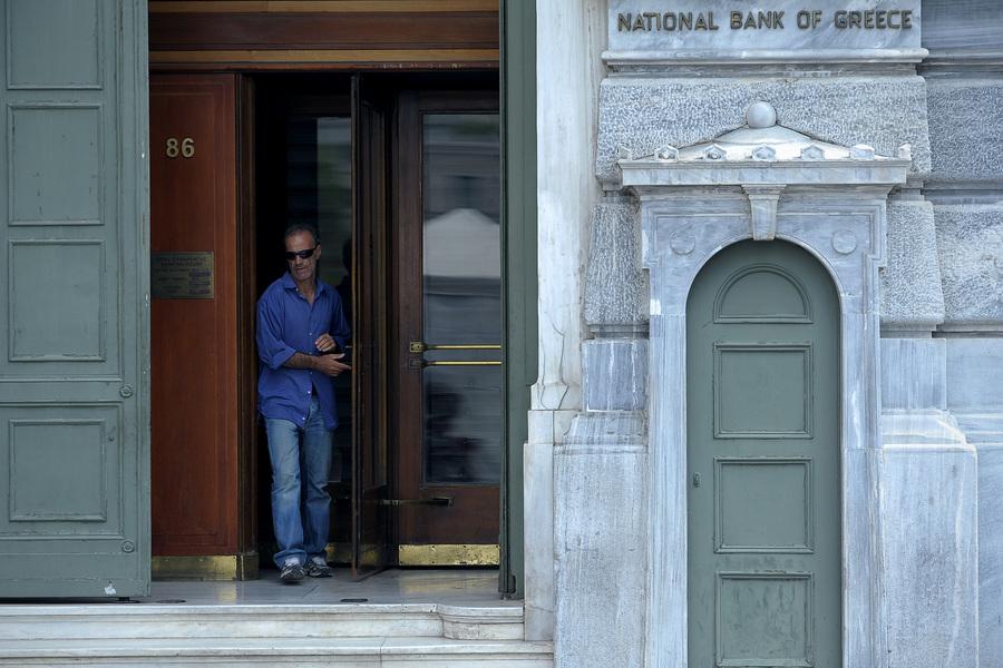 Πιστοποίηση ασφαλείας πληροφοριών κατά ISO για την Εθνική Τράπεζα