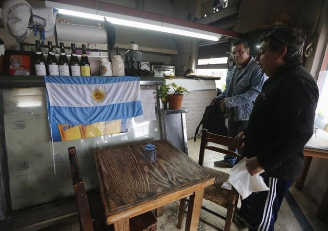 Σε κατάσταση χρεοκοπίας η Αργεντινή – Ενεργοποιούνται τα CDS
