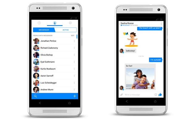 Οργή κατά του Facebook για τον Messenger