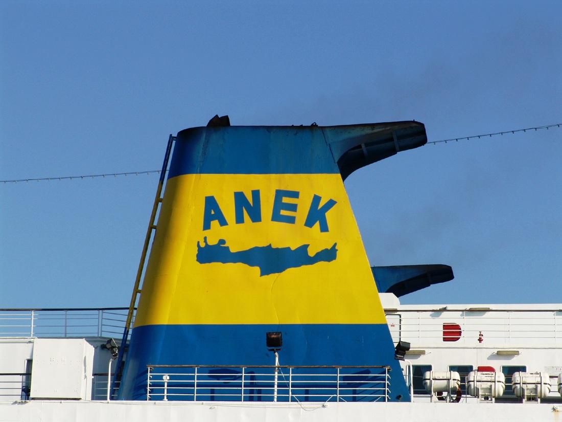 ΑΝΕΚ: Πώληση πλοίων έναντι 21 εκατ. ευρώ