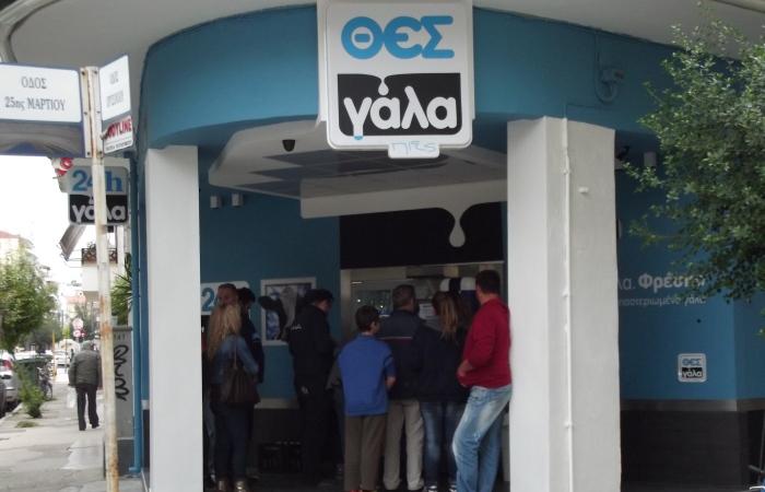 Η ελληνική εταιρεία να την πιεις στο ποτήρι!