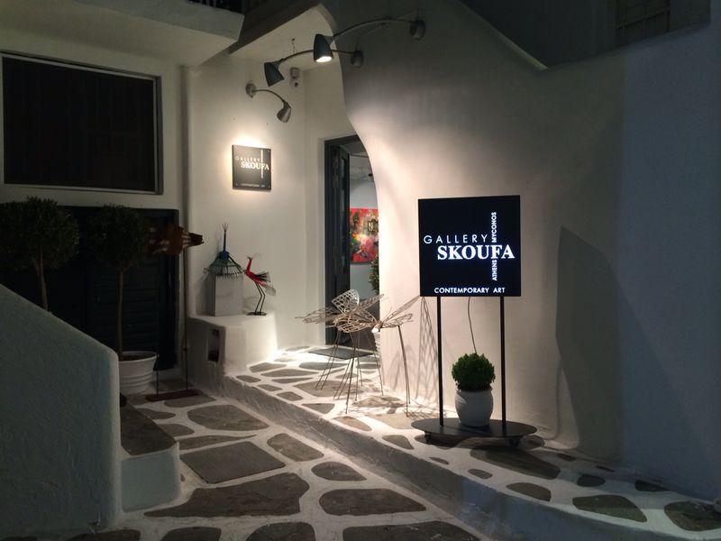 Gallery Skoufa 3 Mykonos