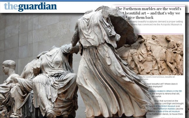 Guardian: «Να επιστραφούν στην Ελλάδα τα Μάρμαρα του Παρθενώνα»