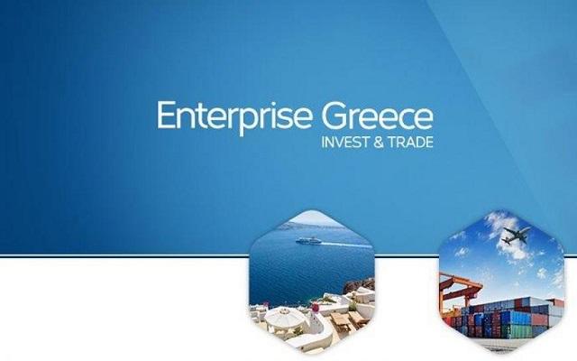 Το Enterprise Greece στο Παγκόσμιο Οικονομικό Φόρουμ