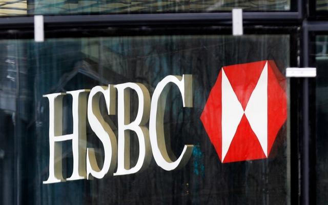 Και η HSBC αντίθετη με την ανεξαρτητοποίηση της Σκωτίας