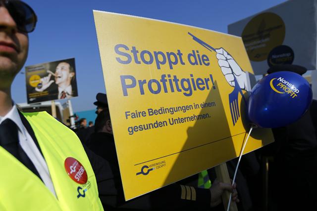 Έτοιμοι για απεργίες οι πιλότοι της Lufthansa