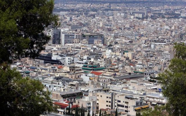 ΤΑΙΠΕΔ: Έσοδα 26,2 εκατ. ευρώ από τις e-δημοπρασίες 21 ακινήτων