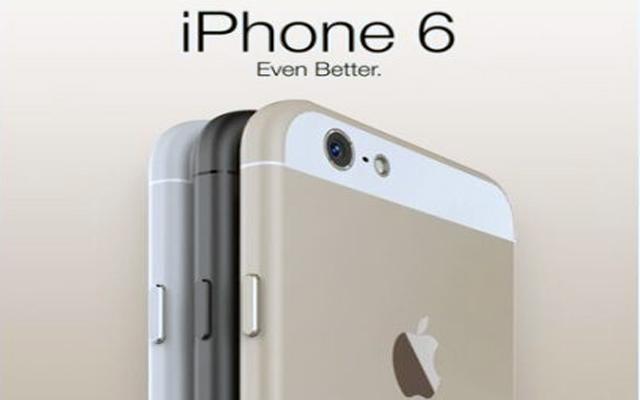 Ιδού το iPhone 6