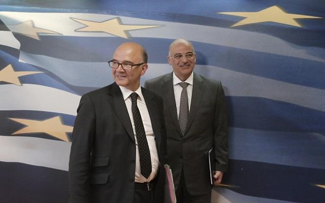 Στα «σκαριά» η Ελληνική Αναπτυξιακή Τράπεζα