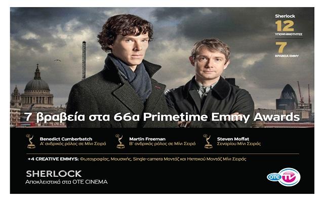 Sherlock: Ο «πρωταγωνιστής» των φετινών Emmy Awards