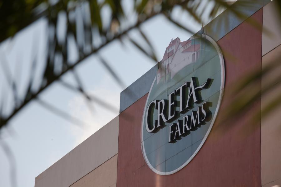 Εγκρίθηκε από την Επιτροπή Ανταγωνισμού η εξαγορά της Creta Farms από τον όμιλο Bella