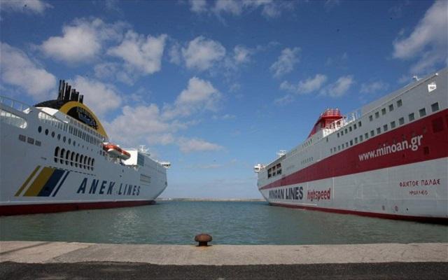 Ακριβά ναυτιλιακά καύσιμα από το 2020 και οικονομικό κόστος για τις εταιρείες