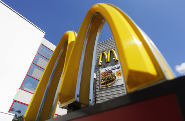 Ξεχάστε τα McDonald's όπως τα ξέρετε