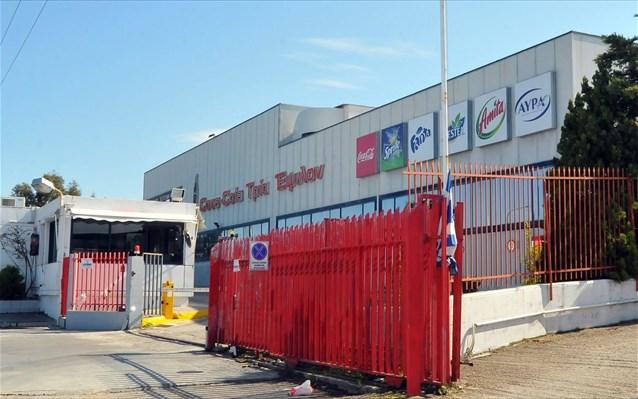 Coca Cola 3Ε: «Ψευδείς και συκοφαντικοί οι ισχυρισμοί των πρώην εργαζόμενων»