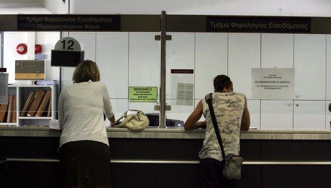 «Μπλόκο» στην κατάσχεση του λογαριασμού σας με 50 ευρώ