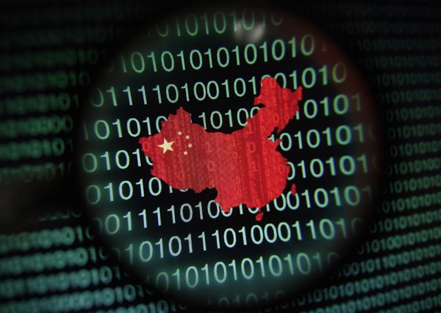 Η κινεζική εκδοχή των Windows