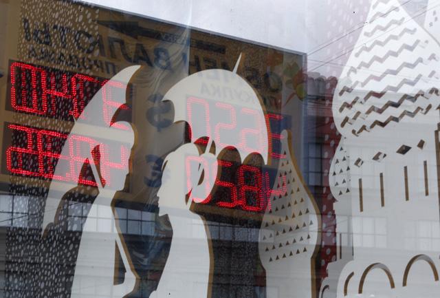 Νέο χρηματοπιστωτικό «χτύπημα» κατά της Ρωσίας σχεδιάζει η ΕΕ