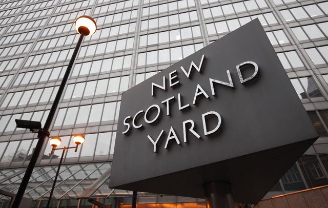 Πωλείται η… Scotland Yard!