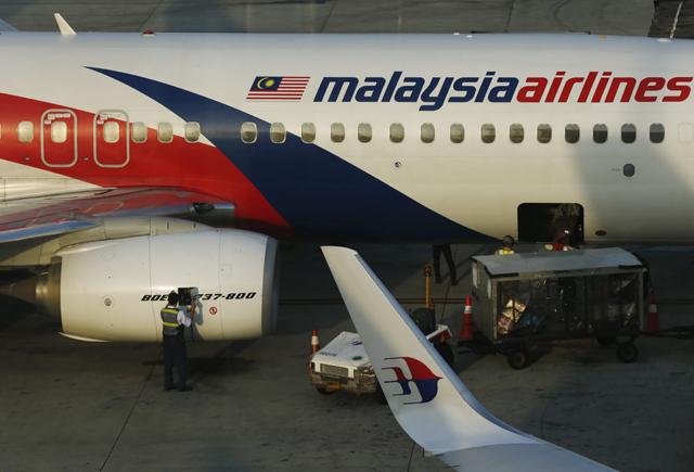 Η Malaysia Airlines αλλάζει μια «μακάβρια» καμπάνια