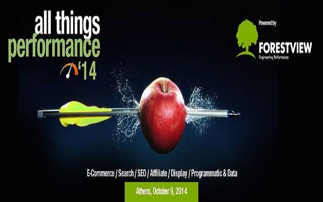 AllThingsPerformance: Το πρώτο συνέδριο για τις τάσεις του Online Marketing