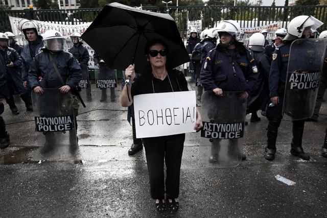 Η Ελλάδα στις πιο «μίζερες» χώρες του πλανήτη