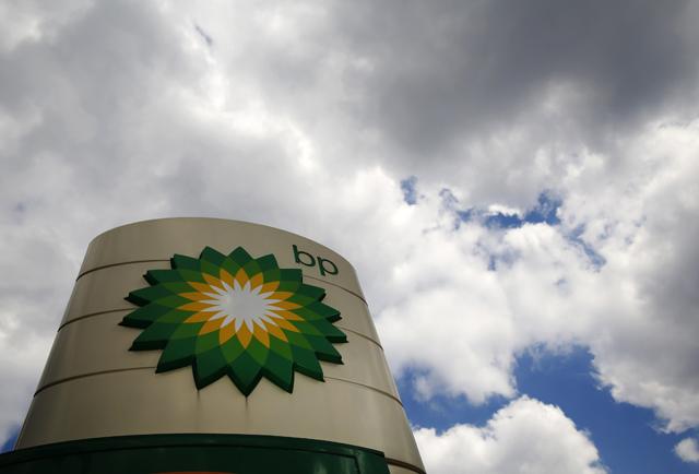 Αποζημίωση-μαμούθ 18,7 δισεκατομμυρίων δολαρίων καταβάλει η BP