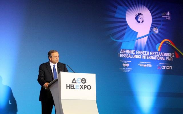«Η Ελλάδα σηκώνεται στα πόδια της» το μήνυμα Σαμαρά στη ΔΕΘ (Βίντεο)