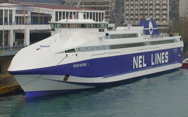 Έκπτωτη η ΝΕΛ Lines με απόφαση του υπουργείου Ναυτιλίας