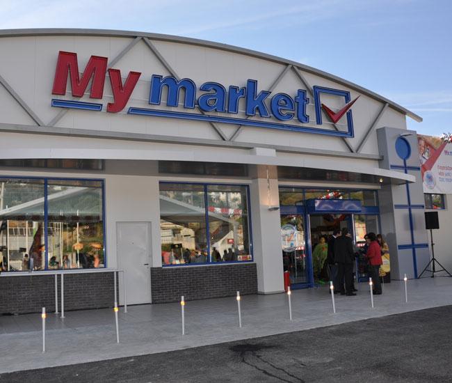 My Market: Εγκαίνια δύο νέων καταστημάτων στην Ελευσίνα