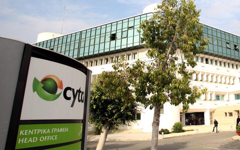 H Cyta μπαίνει στην αγορά κινητής τηλεφωνίας στην Ελλάδα