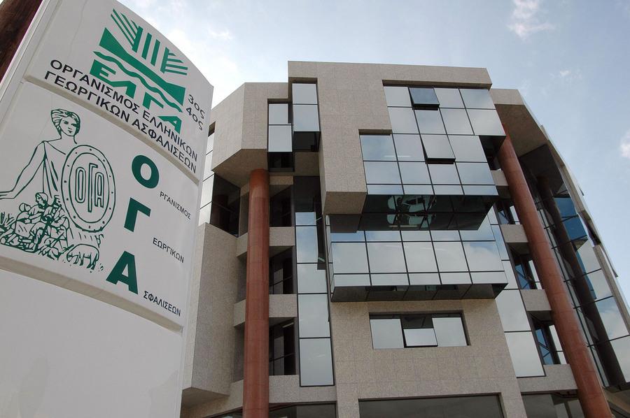 ΟΓΑ: Στις 30/12 θα κατατεθούν οικογενειακά επιδόματα