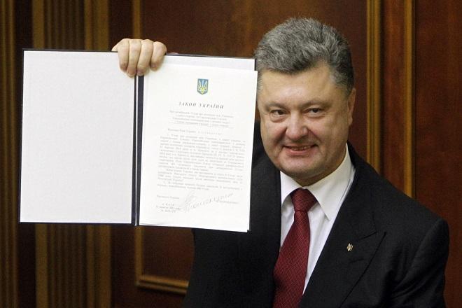 Επικυρώθηκε το «ιστορικό βήμα» σύνδεσης της Ουκρανίας με την ΕΕ