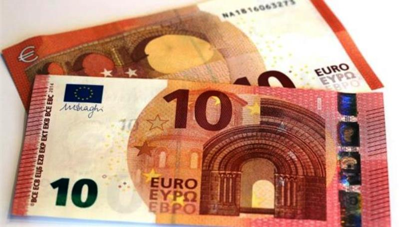 Έρχεται το νέο χαρτονόμισμα των 10 ευρώ