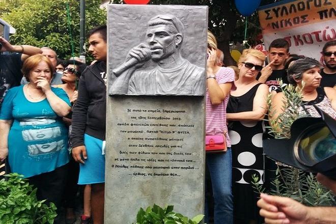 Έντονη συγκίνηση στα αποκαλυπτήρια του μνημείου του Παύλου Φύσσα (Φωτογραφίες)