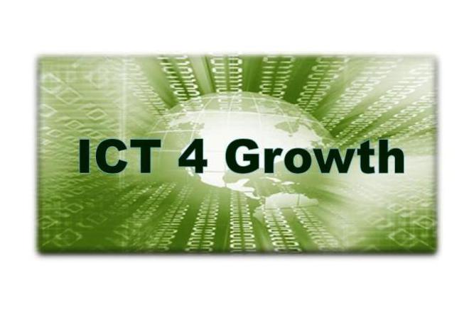 Ενισχύεται η επιχειρηματική καινοτομία στον τομέα της πληροφορικής