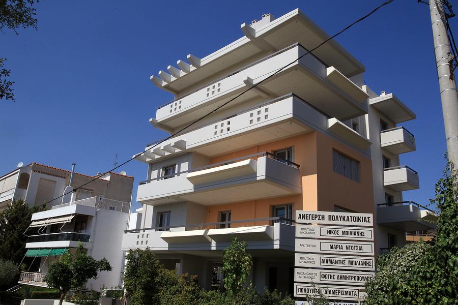 Πρώτη Κατοικία: Πότε προστατεύονται οι οφειλέτες από πλειστηριασμό για χρέη στην εφορία