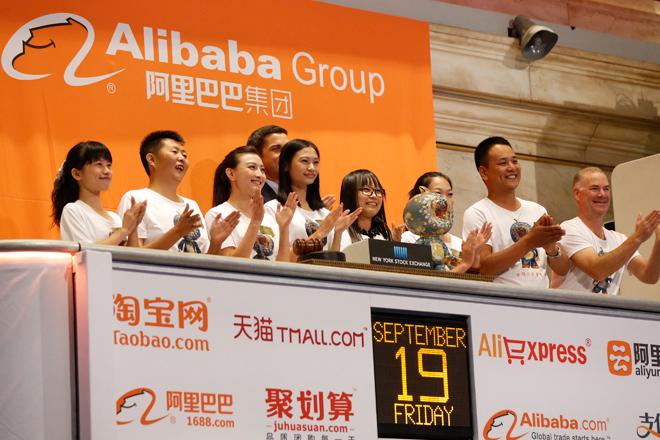 Η Alibaba σπάει τα ρεκόρ της Wall Street!