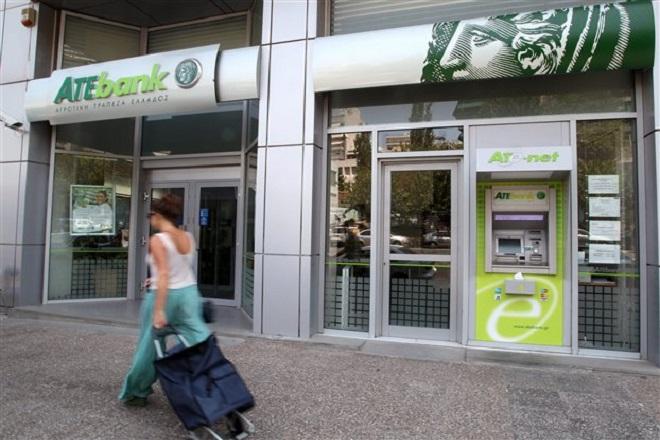 Νόμιμη η ανάκληση της άδειας λειτουργίας της Αγροτικής Τράπεζας