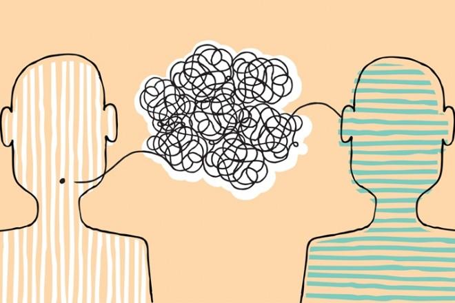 Το μυστικό της «σωστής»  επικοινωνίας