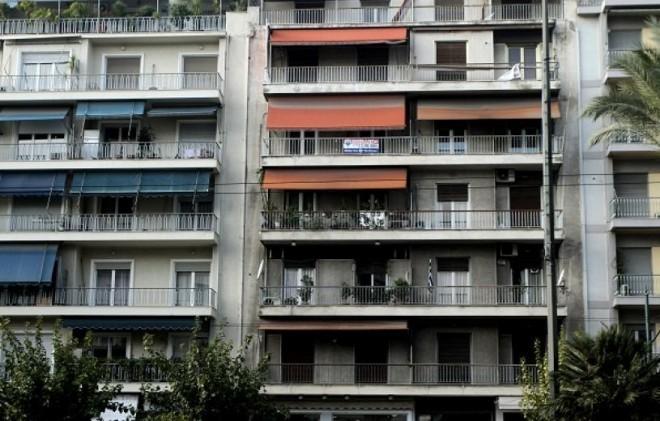ΥΠΑΝ: Το νέο πρόγραμμα ενεργειακής αναβάθμισης κτιρίων