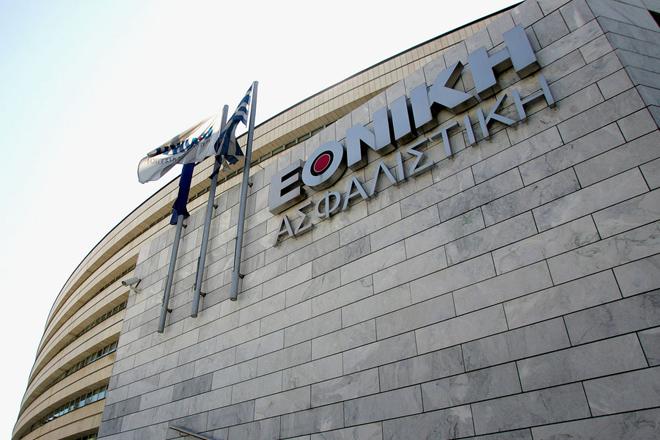 Reuters: Έκλεισε η συμφωνία για την πώληση της Εθνικής Ασφαλιστικής στη CVC Capital