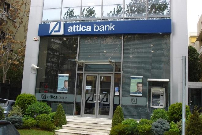Σε προσωρινή αναστολή διαπραγμάτευσης οι μετοχές της Attica Bank