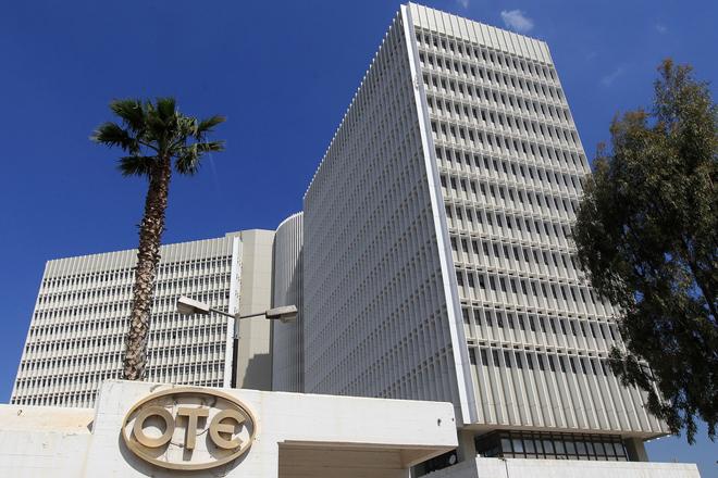 Αναβάθμιση του ΟΤΕ από την Standard & Poor's