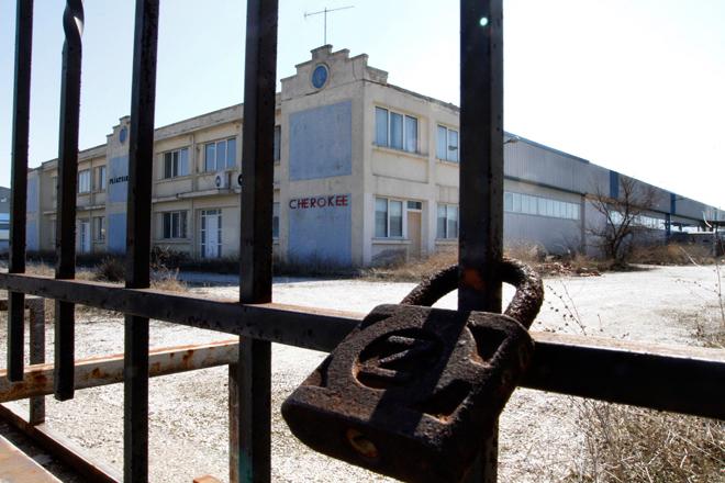 Ζοφερή η εικόνα των μικρών βιομηχανιών της Βορείου Ελλάδος