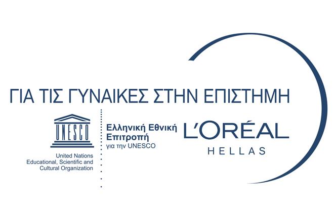 Βραβεία L'Oreal-Unesco 2014 για τις γυναίκες στην επιστήμη
