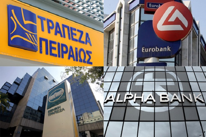 Σε αυξήσεις κεφαλαίου-μαμούθ προχωρούν οι τέσσερις τράπεζες