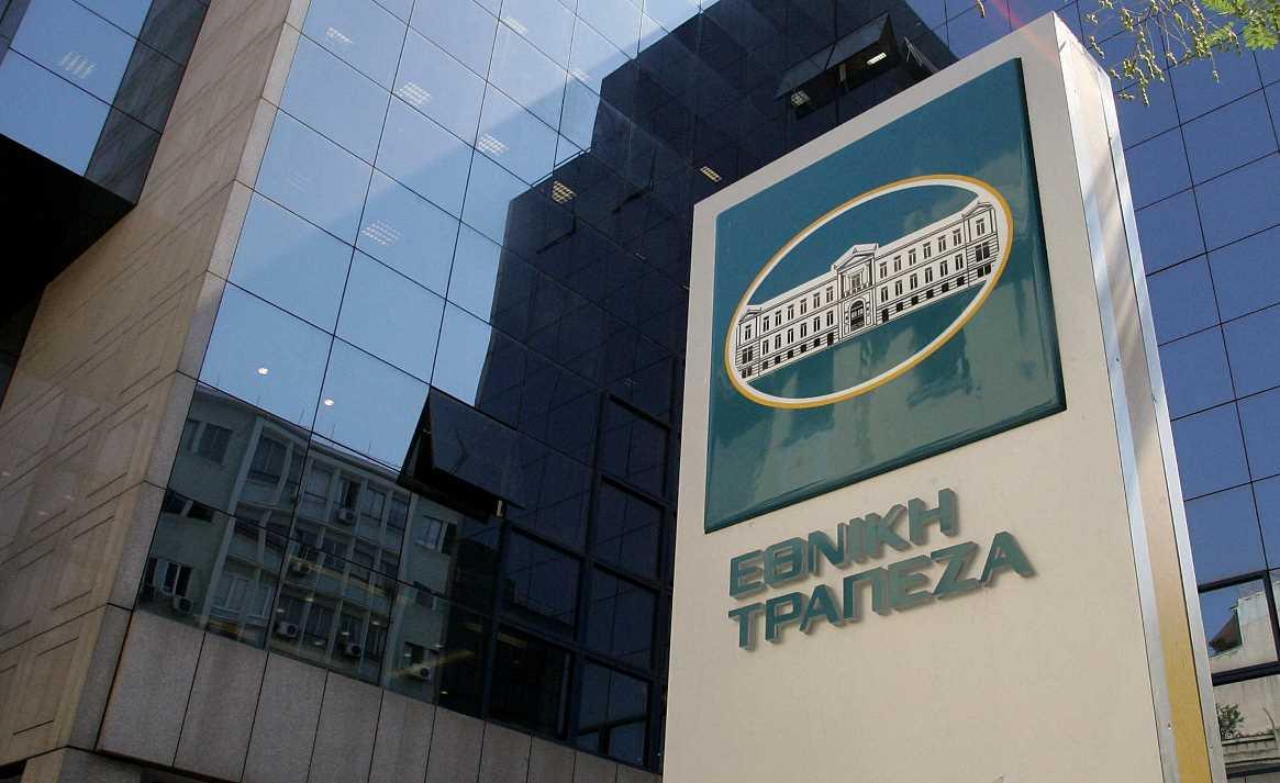 Εθνική: Τρία δισ. ευρώ χορηγήσεις για την ενίσχυση της επιχειρηματικότητας